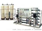 1.5吨/小时双级反渗透纯净水水处理设备