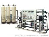 1.5噸/小時雙級反滲透純淨水水處理設備
