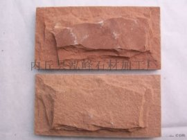 供應天然石材外牆磚/蘑菇石外牆磚/文化石外牆磚