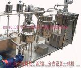 药材超声波提取机中小型实验室中药材萃取机价格