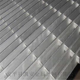 互插钢格板 钢格栅 不锈钢方格板上海直销