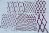 广东铝镁合金网 建筑安全网  防盗窗铝网 装饰铝网