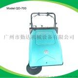 广州厂家自销新款特卖,QD-700BT电动行走扫地机
