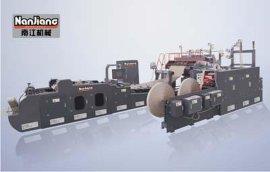 江蘇南江智慧裝備股份 WFD-430卷筒式全自動手挽紙袋機