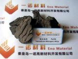 氮化钒铁(FeVN)