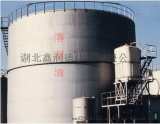 工业原料 D30溶剂油