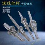 台湾hiwin滚珠丝杆 1616上银丝杠 DFSHNW1616螺母 C7级螺杆