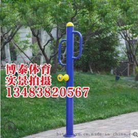 湖南體育器材廠家 戶外健身器材價格