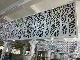 仿木纹铝窗花生产厂家,仿古铝材屏风,厂家直销