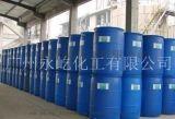 供應進口 基甲乙醯乙酸基烯丙酸乙酯 AAEM 中試小包裝請