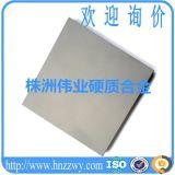 工厂直销硬质合金钨钢板材、板条