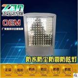 厂家直销GT312/防水防尘LED防眩泛光灯