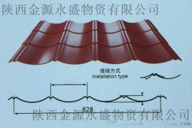 青海C型钢 彩钢厂家