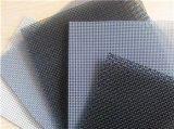 金剛網|304金剛網|金剛網紗窗|不鏽鋼304金剛網窗紗