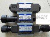 油研日本原装单向阀CRG-03-0-5003