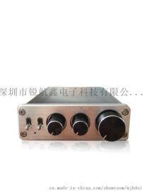 锐航鑫RH-A3家用功放机-hifi品牌功放机-二声道功放机