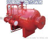 海南消防工程專用消防泡沫罐-泡沫液貯罐