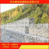 厂家直供生态格网 六边形石笼网网箱 铁丝网笼