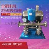 无负压变频供水设备,给水设备供应商