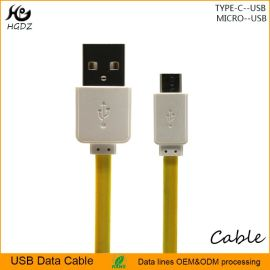 Micro黃色手機充電數據傳輸線,USB手機充電寶線