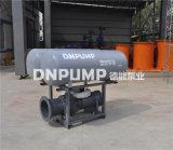 河道抽水潜水泵大功率浮筒泵