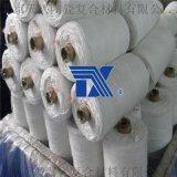 天興陶瓷陶瓷纖維棉,紗線