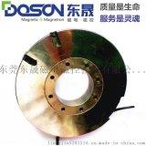 电磁离合器 DSO14522L-12A2.3
