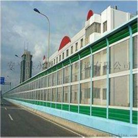 河南省声屏障生产厂家 高速公路声屏障报价