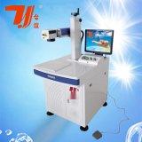 20W TY-G809光纤激光打标机非金属PVC管材激光打码机源头厂家打标