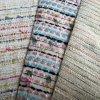 特種 粗紡花式布 女式花式紗面料