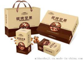 食品包装盒 郑州礼品盒包装厂