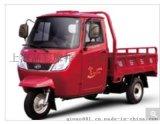 福田五星150ZH-Q3(JA)自卸三轮摩托车