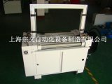 上海宗義廠家直銷ZY-210SMT 雙面貼標機