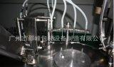 全自动指甲油灌装机 自动称重高精度灌装 灌装锁盖一体机