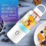 便攜電動榨汁杯USB充電款水果榨汁機自動攪拌杯