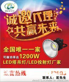 LED塔吊灯工地照明灯具400W