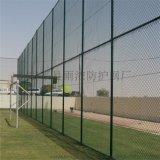 球场围网厂家、网球场围网