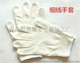 细纱手套-产品说明-价格表