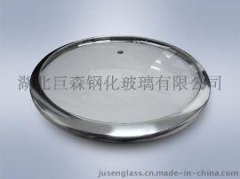 G型组合盖,玻璃盖,钢化玻璃盖,G型组合玻璃盖