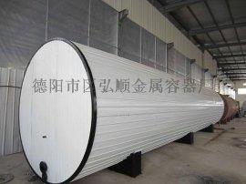 四川有没有专业生产50立方沥青保温加热罐的厂家