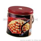 杏仁饼铁罐带手提 薄脆饼干马口铁盒 夹心饼干铁盒