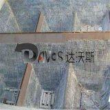 耐磨損耐腐蝕鑄石板,應用廣泛