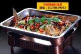 萬州烤魚料,烤匠烤魚料批發,無加盟費的詳細介紹