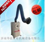 江苏焊烟净化器参数型号 江苏空气净化器厂家