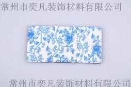 常州外牆鋁塑板 專業供應生產鋁塑板 鋁塑板內外牆裝飾 青花瓷