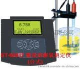 便携式微量溶解氧分析测定仪
