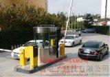 济南QG-18智能停车场管理系统,厂家直销品质保证