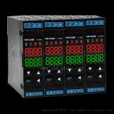 台湾泛达温控表RC2000-801轨道型双输出温控器塑胶设备应用