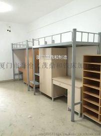 多款式仓储货架厂家批发厦门漳泉州龙岩三宁福南上下铺双人公寓双层铁床木床货架