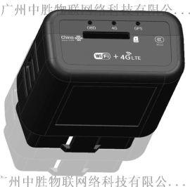 湖南长沙OBD车联网掘金车联网市场提供平台订制开发